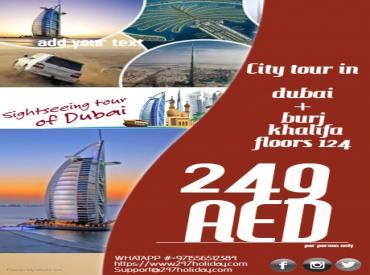 dubai city tour +burj khalifa