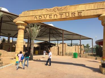 Dubai Parks & Resorts - Single Day Entry Tickets